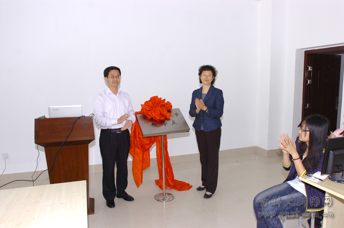 对学校获准成为首批青岛创业大学教学点并率先建设和