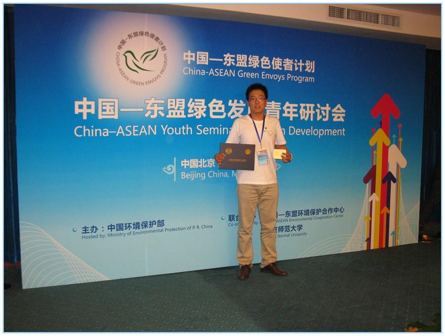 李浩现任青岛科技大学材料学院研究生121班班长,研究生党支部书记