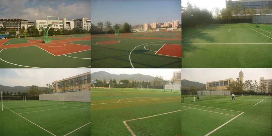 四方校区的室外篮球场,网球场,排球场,崂山校区北区餐厅地下部分区域