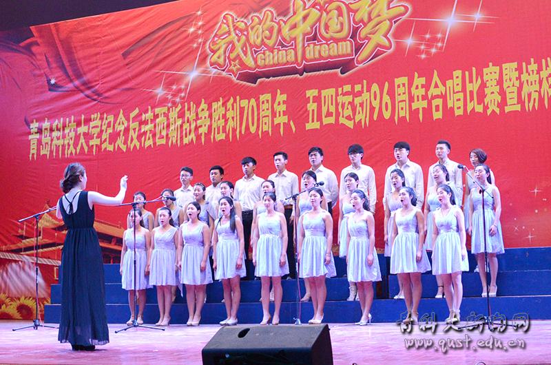 山东省音乐家协会副主席,青岛市音乐家协会名誉主席连新国,中国合唱